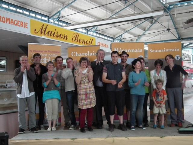 17 concours regional bourgogne dijon fromage fermier vache rouy val d'osseux